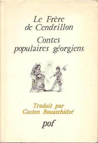 contes georgiens